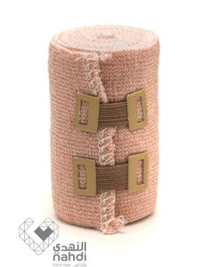 First-Step Elastic Bandage Brown 7.5 cm Fcs006-2