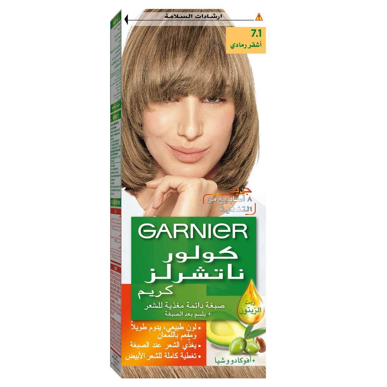 جارنييه صبغة شعر اشقر رمادي 7 1