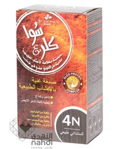 Color&Soin Hair Color Natural Chesnut 135 ml 4N