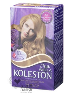Koleston Hair Color Light Gray Blonde 8/1