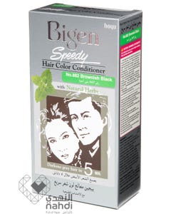Bigen Hair Color Speedy Conditioner Brownish Black 882