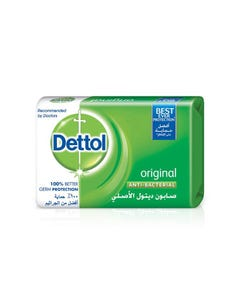 Dettol Soap Original 75/70 gm