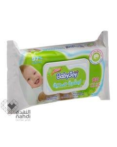 Babyjoy Baby Wipes 80 pcs