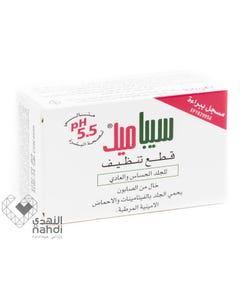 Sebamed Soap Cleansing 100 gm