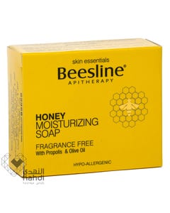 Beesline Honey Soap Fragrance Free 60 gm