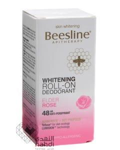 بيزلين رول للعرق تفتيح البشرة رائحة عطر الورد 50 مل