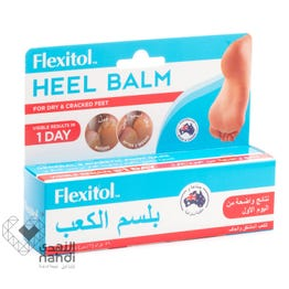 Flexitol Heel Balm 56 gm