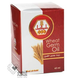 Wadi Alnahl Oil Wheat Germ Oil