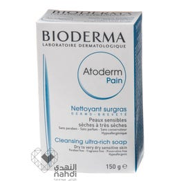 Bioderma Soap Atoderm 150 gm