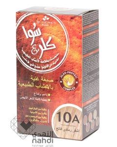كلر&سوا صبغة شعر أشقر فاتح رمادي 135 مل 10A