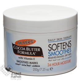 Palmers Cocoa Butter Cream 200 gm