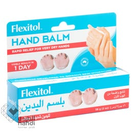 Flixitol Hand Balm Tube 56 gm