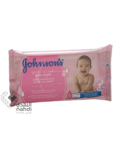 Johnson Baby Wipes All Over Skin 20 pcs