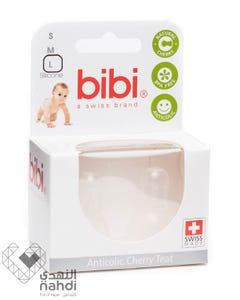 Bibi Nipple Cherry Shaped For Prooridge L 2pcs 01.740-101978