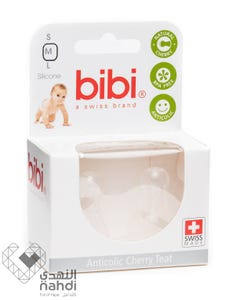Bibi Nipple Cherry Shaped For Milk M 2pcs 01.730-101977