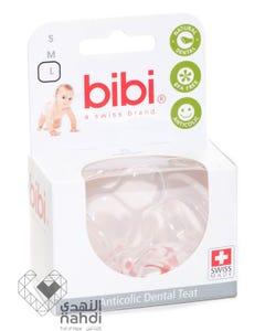 Bibi Nipple Dental Shaped For Prooridge L 2pcs 01.840-101975