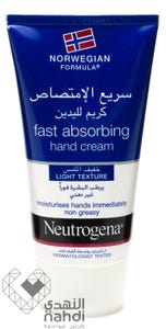 Neutrogena Hand Cream Fast Absorbing 75 ml