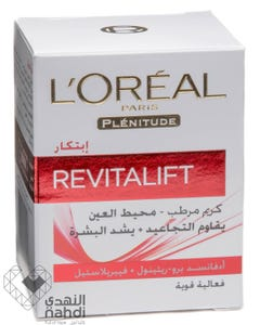 Loreal Eye Cream Rivitalift For Wrinkles 15 ml