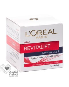 Loreal Cream Revitalift Night 50 ml