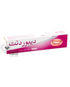Depurdent Toothpaste Cleaning & Polishing 50 ml