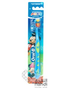 Oral-B Toothbrush Kids 34148