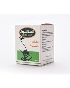 Black Seed Vapo Rub Vapour Rub 100 ml