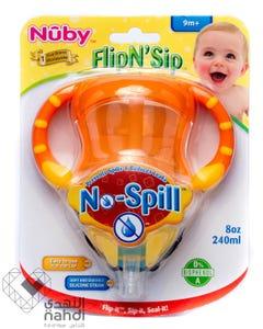 نوبي كوب أطفال عصير بيدين ومصاص غير قابل للتقطير 240 مل (خالي من BPA)9907