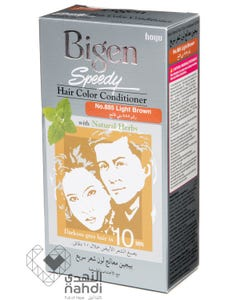 Bigen Hair Color Speedy Conditioner Light Brown 885