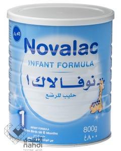Novalac Baby Milk  (1) 800 gm