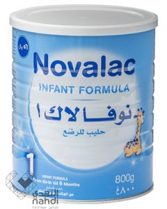 Novalac Baby Milk  (1) 800 gm