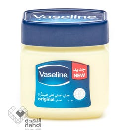 Vaseline Petroleum Jelly Pure 60 ml