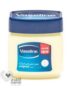 Vaseline Petroleum Jelly Pure 60 ml