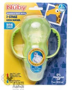 Nuby Feeding Bottle (2) Stage Grow Nurser 210 ml (Bpa Free)1092