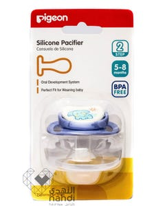 Pigeon Pacifier Silicon Elephant Shaped 5-8 Month BPA Free