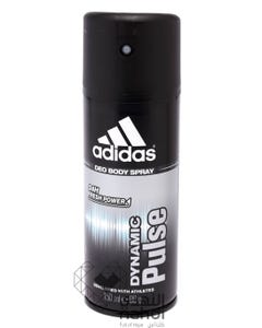 Adidas Deo Body Spray Dynamic Pulse 150 ml