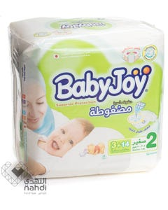 Baby Joy Size (2) Small Carry Pack 17 Diapers