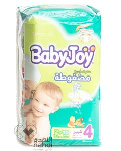 Baby Joy Size (4) Large Carry Pack 12 Diapers