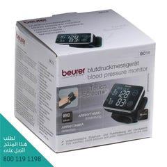 بيورر جهاز قياس ضغط الدم BM05