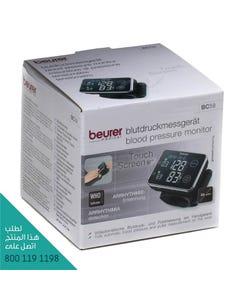 Beurer Blood Pressure Monitor BM05