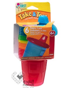 Take & Toss 7oz Spill-Proof Sippy Cups 6 Pcs