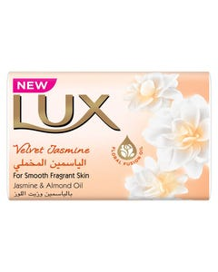 Lux Soap Bar Velvet Touch Soft & Smooth 170 gm