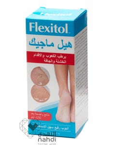Flexitol Stick Heel Magic 70 gm