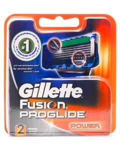 Gillette Blades Fusion Proglide Power 2 Blades