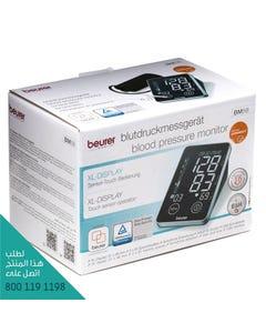 بيورر جهاز قياس ضغط الدم BM58
