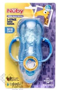 نوبى رضاعة عنق واسع بيدين (خالي من BPA) 1096 360 مل
