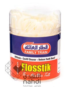 Family-Train Toothpicks With Floss 60 pcs