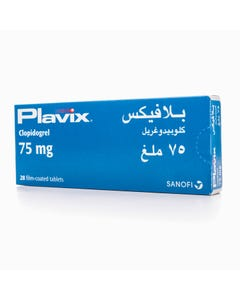 Plavix 75 mg Tablet 28pcs