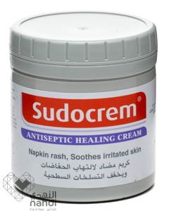 Sudocrem Diaper Rash Cream 125 gm