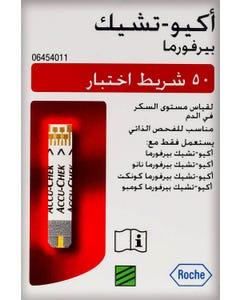 اكيوتشيك بيرفورما شرائط قياس السكر في الدم 50 قطعة