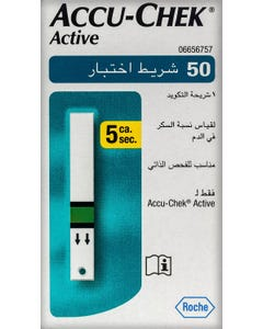 Accu-Chek Active Test Strips 50 pcs